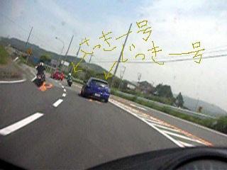 国道1号の箱根