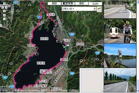 20100718_biwaichi-thum.jpg