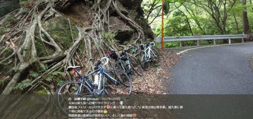 屋久島サイクリング-201705