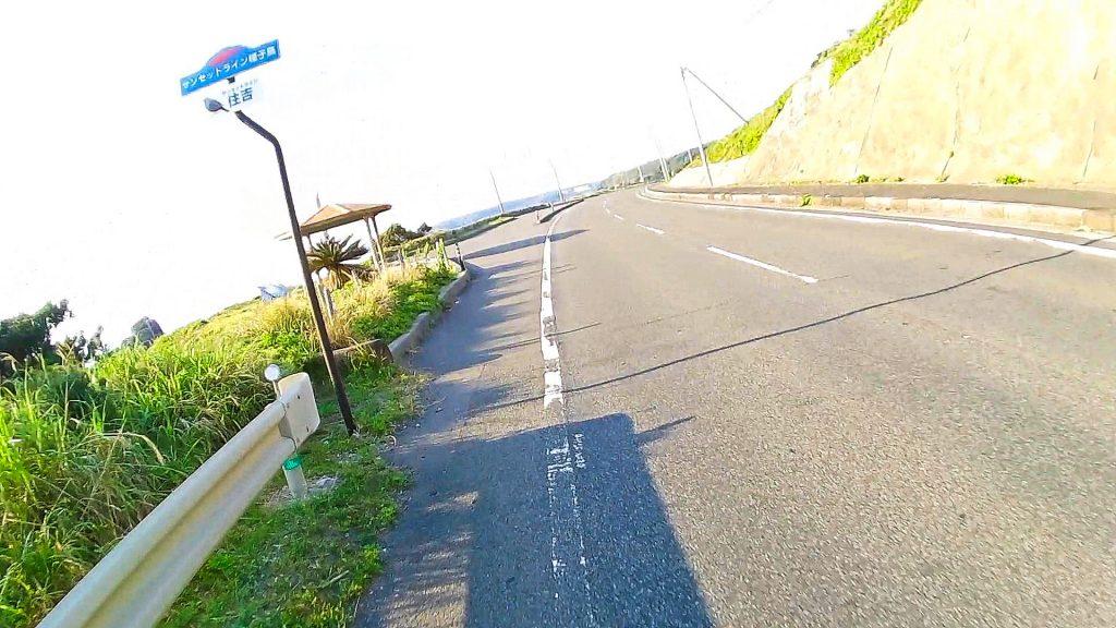ジロ・デ・種子島(島半周の部)ーサイクリング約66km地点:住吉の東屋(サンセットライン種子島)