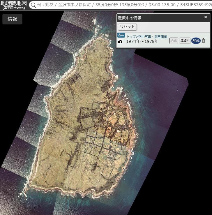 例)馬毛島 地理院地図(ザワワ村の候補となる土地探しの方法)