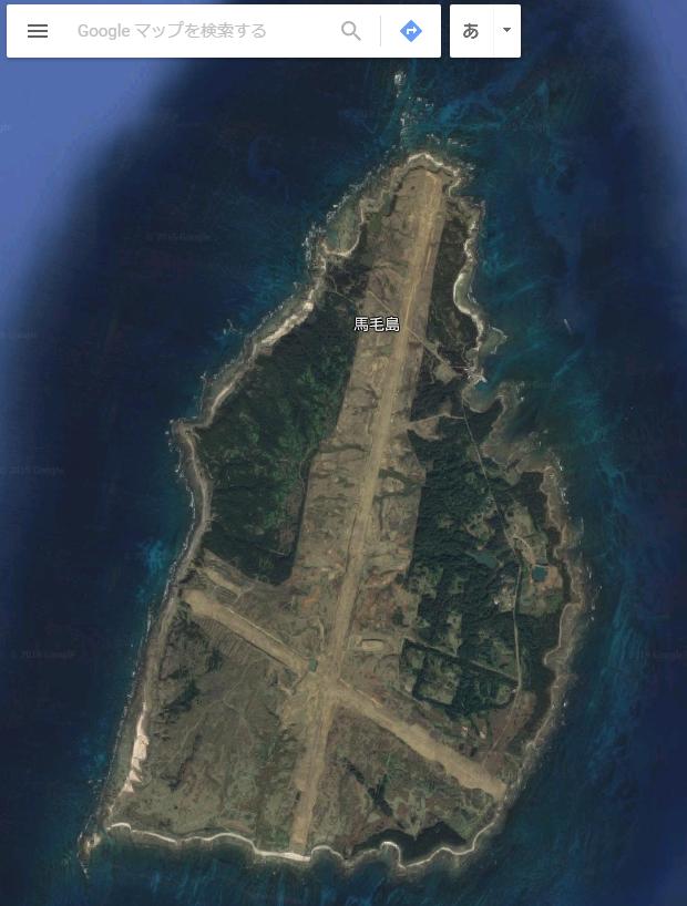 例)馬毛島 グーグルマップ(ザワワ村の候補となる土地探しの方法)