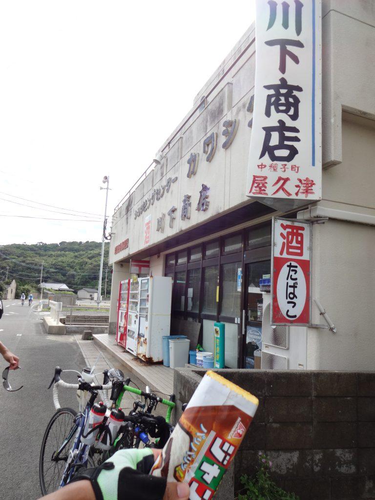 ジロ・デ・種子島2018 大会参加レポート:川下商店(屋久津)でアイス