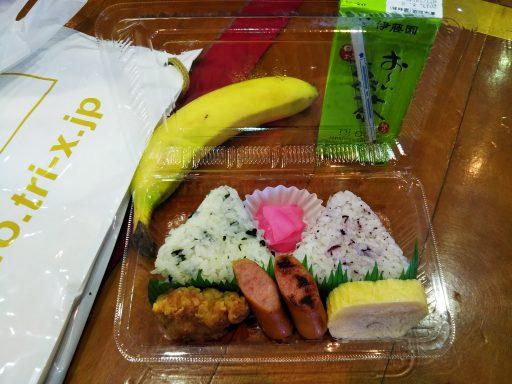 昼食弁当:こしき島アクアスロン2018 参加レポート