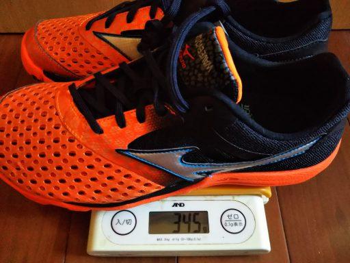 【インプレ・レビュー】ランニングシューズ 実測重量の比較