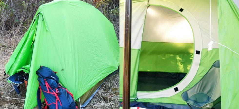 【ザワワ村】開拓物語 第56話「小型テント1つで始まった村開きから1周年」