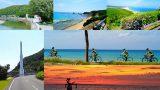 ◆ジロ・デ・種子島 参加ガイド🚴